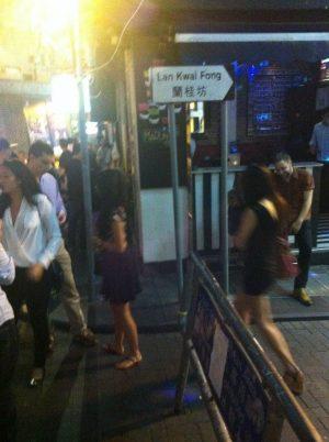 I Drank It All, LKF, Hong Kong