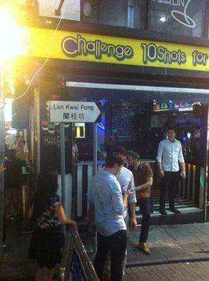 The 10 Shot challenge, LKF, Hong Kong