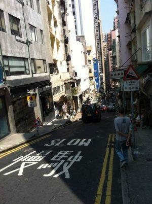 Hong Kong Streets, Daytime