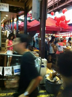 Canada Day At LKF